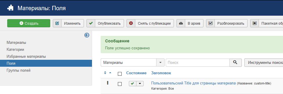 Создание поля поиска на сайте создание сайтов обучение с нуля новосибирск
