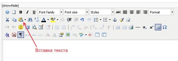Основные инструменты JCE.