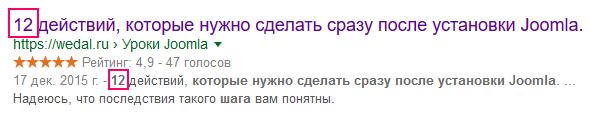 Corriger les titres des titres