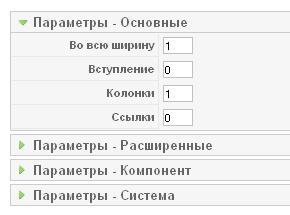 Категории ViruteMart