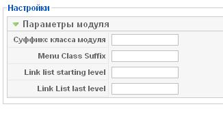 XHTML Product Categories for Virtuemart