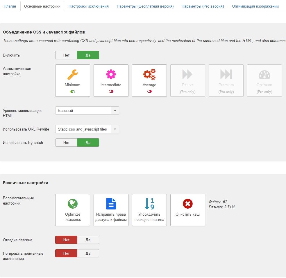 Оптимизация загрузки сайта joomla поведенческие факторы для вывода в топ 1-й Цветочный переулок (деревня Милюково)