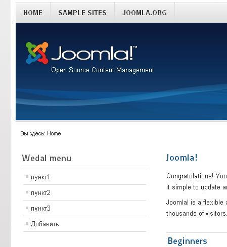 Joomla ACL