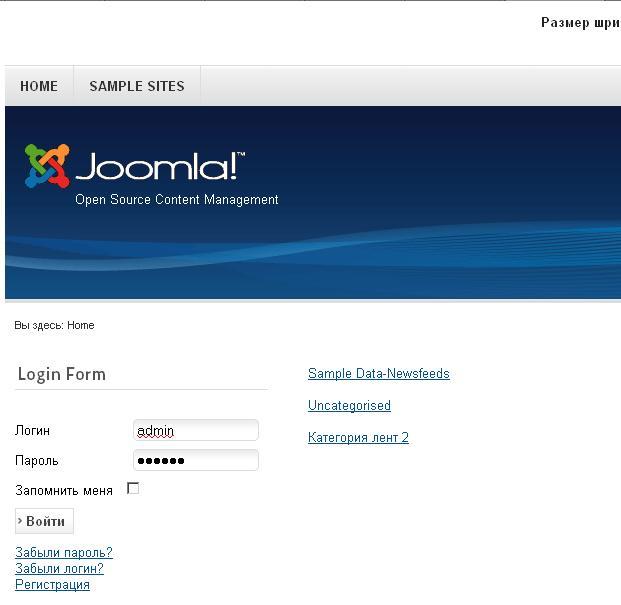 Система меню Joomla 1.6