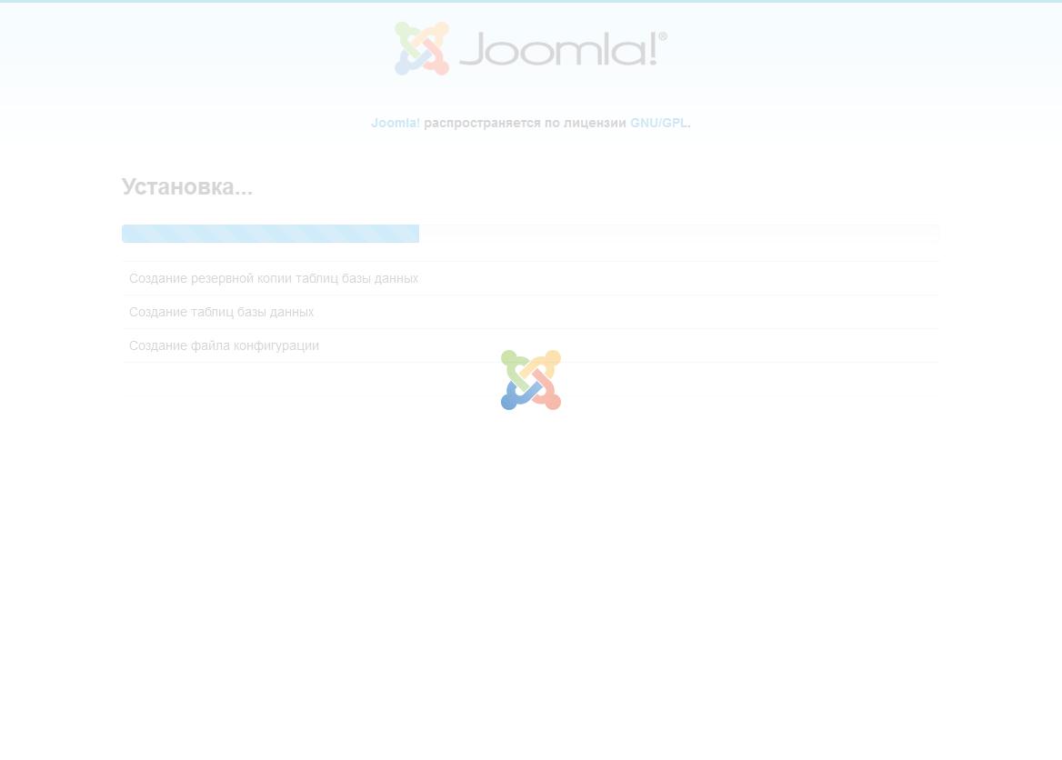Процесс установка Joomla