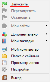 Запуск Open Server