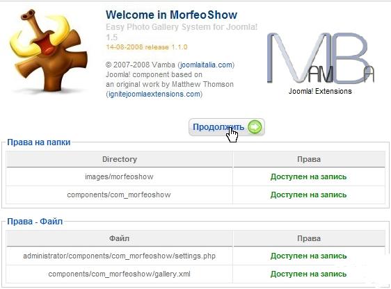 Morfeoshow