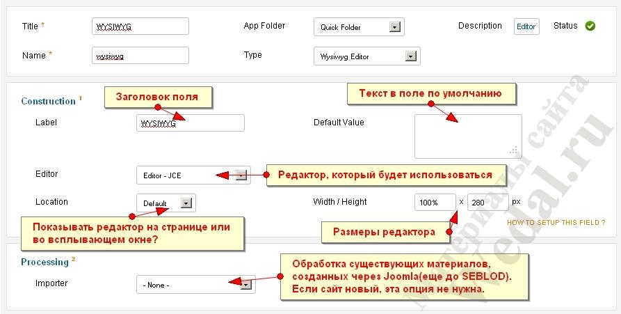Чем редактировать html