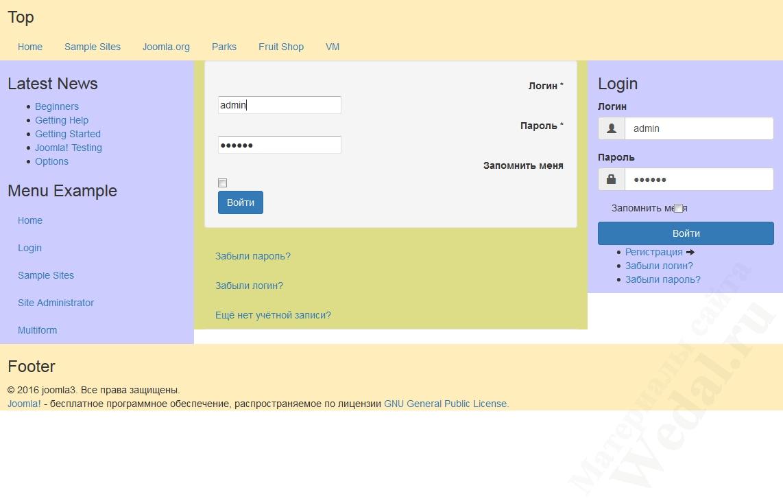 Создание адаптивного шаблона Joomla с использованием Bootstrap