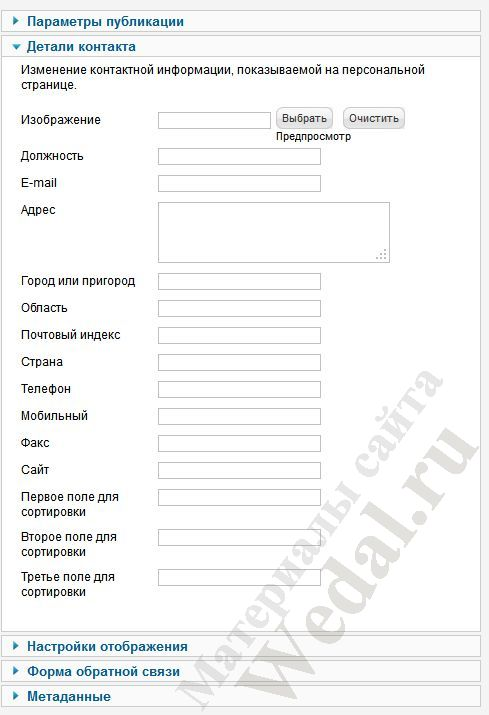 joomla-feedback-form