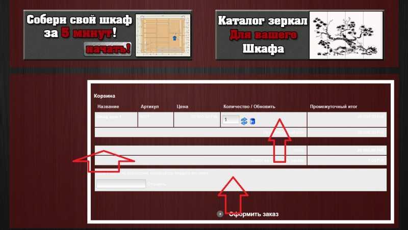 IMG_14032013_201223.jpg