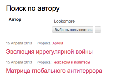 ScreenShot2013-04-15at2.55.26PM.png