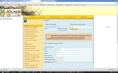 screen_registration_2.JPG