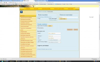 screen_registration_3.JPG