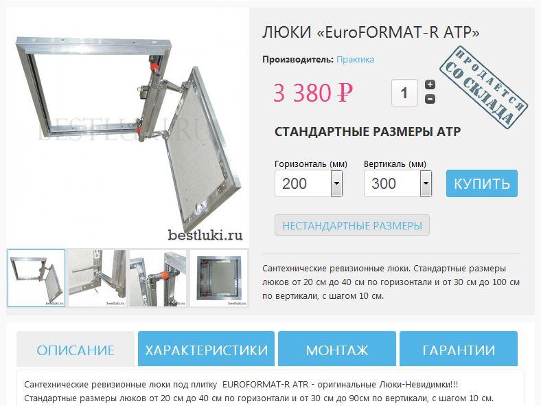 tovarCart1.JPG