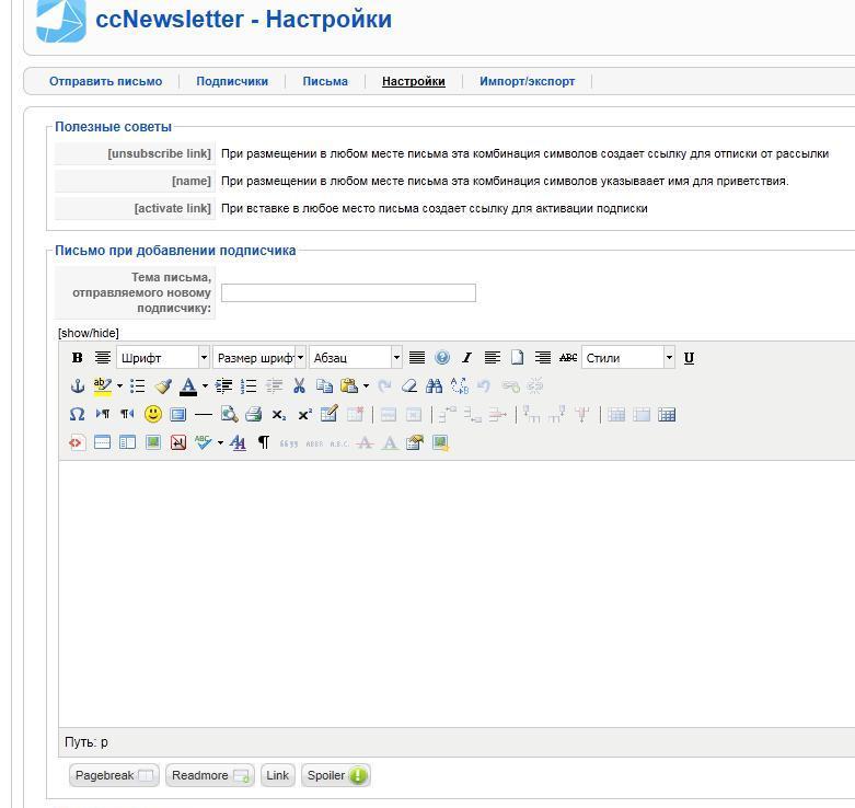 screen1_2011-04-13.jpg