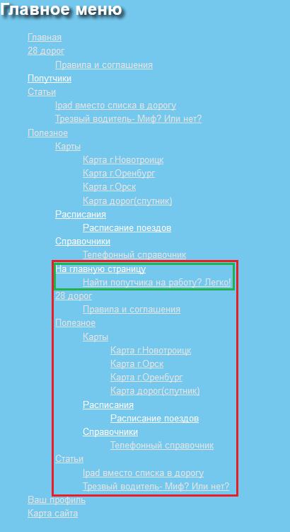 karta-saita.png