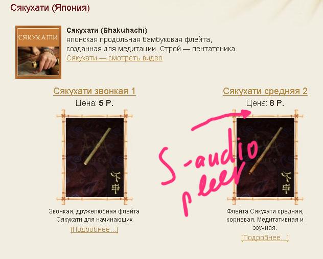 2_2012-01-03.jpg