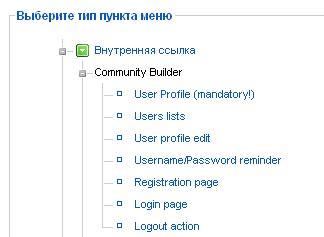Рисунок 4 – пункт User Profile